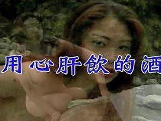 Taiwan Girl Show 32 Free Asian Porn Video 00 Xhamster
